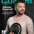 coiffure beauty january 2018 dani angelov cover