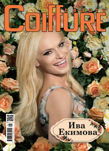 coiffure beauty may 2018 Iva Ekimova cover