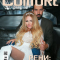 coiffure beauty reni cover