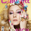 coiffure beauty desi bakardjieva cover