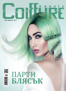 coiffure beauty 152 cover